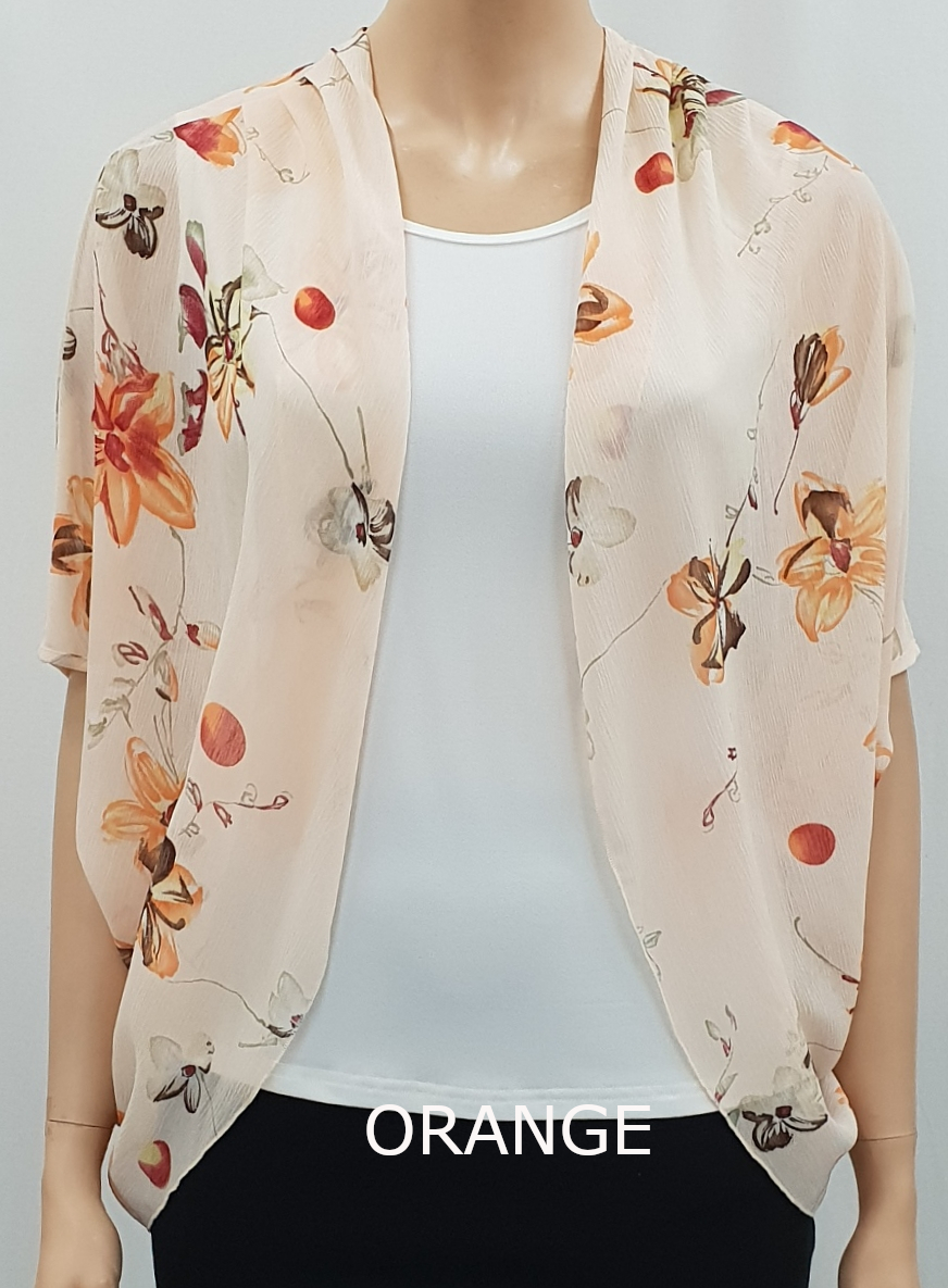 Ladies Jacket LJ1459